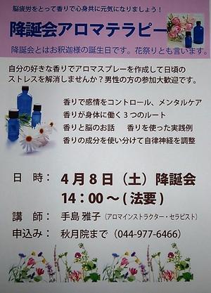P1010369_5